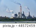 工場 煙突 煙 工業 貿易 製造業 48572459