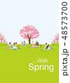 花見 春 桜のイラスト 48573700