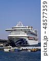 豪華客船 停泊 船の写真 48577359