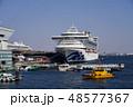 豪華客船 停泊 船の写真 48577367