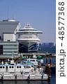 豪華客船 停泊 船の写真 48577368