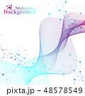 バックグラウンド データ データーのイラスト 48578549