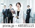 ビジネス ビジネスマン チームの写真 48585115