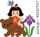 端午の節句 金太郎 熊のイラスト 48587557