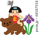 端午の節句 金太郎 熊のイラスト 48587558