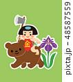 端午の節句 金太郎 熊のイラスト 48587559