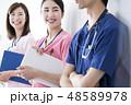 医療 医者 男女の写真 48589978
