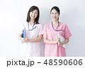 看護師 看護婦 医師の写真 48590606