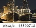 護衛艦の電灯艦飾 【神奈川県横須賀市】ヴェルニー公園 48590718