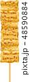 焼鳥 焼き鳥 肉料理のイラスト 48590884