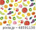 フルーツ水彩テクスチャ 48591130