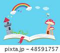 読み聞かせ 空想 ブックのイラスト 48591757