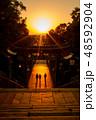 宮地嶽神社、光の道 48592904