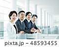 ビジネス ビジネスマン ビジネスウーマンの写真 48593455