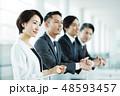 ビジネス ビジネスマン 女性の写真 48593457