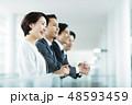 ビジネス ビジネスマン 女性の写真 48593459