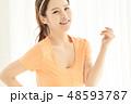 女性 フィットネス エクササイズの写真 48593787