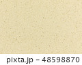 茶殻を活用した紙 48598870