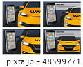 Mobile application for ordering taxi 48599771