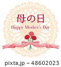 母の日 カーネーション リボン飾り タイトル 48602023
