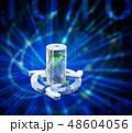 電池 蓄電池 エコのイラスト 48604056