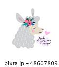 花 咲く 開花のイラスト 48607809