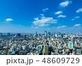 都市 都市景観 都市風景の写真 48609729