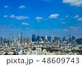 (東京都-都市風景)展望デッキから望む六本木方面の風景1 48609743