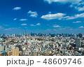(東京都-都市風景)展望デッキから望む芝方面の風景5 48609746
