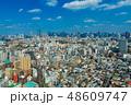 (東京都-都市風景)展望デッキから望む芝方面の風景3 48609747