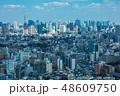 (東京都-都市風景)展望デッキから望む芝方面の風景2 48609750
