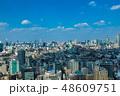 (東京都-都市風景)展望デッキから望む青山方面の風景 48609751