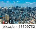 (東京都-都市風景)展望デッキから望む六本木方面の風景4 48609752