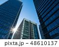 (東京都ー都市風景)丸の内オフィスビル群 48610137