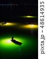 シラスウナギ漁 吉野川 48614935