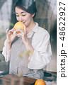 女性 ライフスタイル 料理 48622927