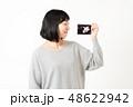 女性 妊娠 エコー写真 48622942
