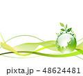 エコ エコロジー 自然環境のイラスト 48624481