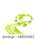 エコ エコロジー 自然環境のイラスト 48624483