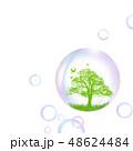 しゃぼん玉 エコ エコロジーのイラスト 48624484
