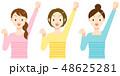 女性 3人 ガッツポーズのイラスト 48625281