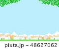 新緑 街並み 風景のイラスト 48627062