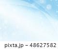 バックグラウンド 曲線 コピースペースのイラスト 48627582