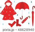 傘 雨具 ベクターのイラスト 48628940