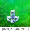 電池 蓄電池 エコのイラスト 48629137