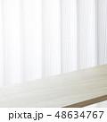 やわらかな光 カーテンのある部屋 棚 48634767
