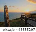 平久保崎灯台からの朝日 48635297