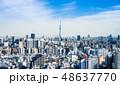 東京 都市風景 風景の写真 48637770