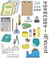 文房具 文具 事務用品のイラスト 48638464