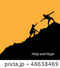 Help and hope concept 48638469